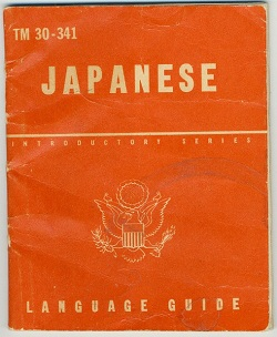 Japanese Language Guide